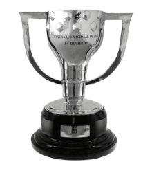 西甲联赛冠军奖杯-2